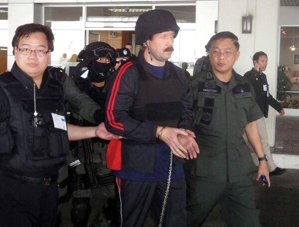 Экстрадиция Виктора Бута в США