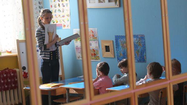 Занятия в детском саду. Архив