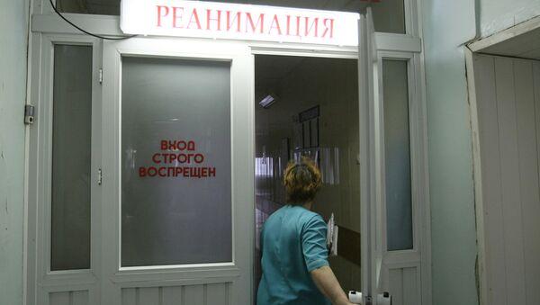 Детская городская клиническая больница №1 в Новосибирске