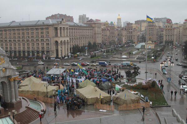 Массовый протест возле администрации президента Украины