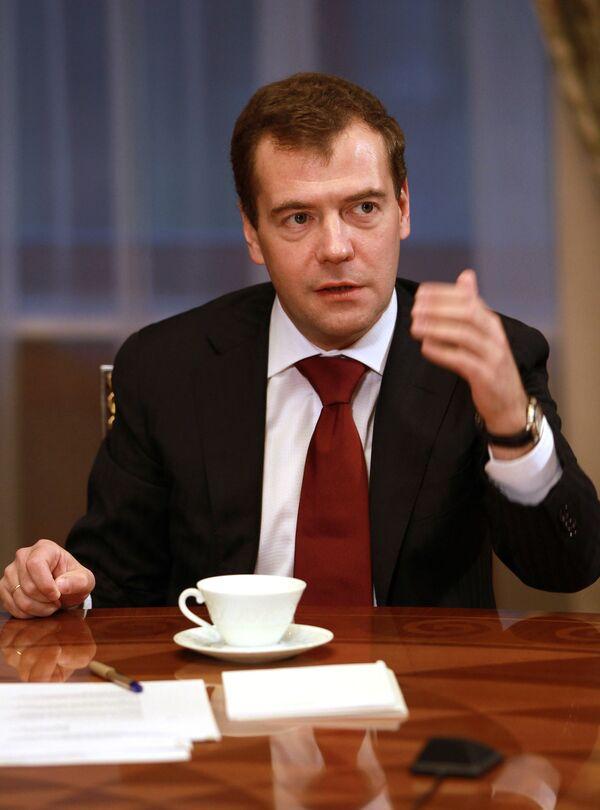 Президент РФ Д.Медведев провел встречу с лидерами парламентских партий России