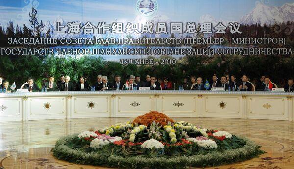 Заседание Совета глав правительств государств-членов ШОС, руководителей государств-наблюдателей и гостей в расширенном составе