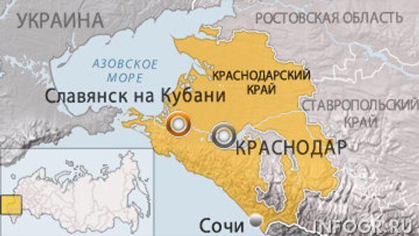 Нападение на 4 человек в Славянске-на-Кубани