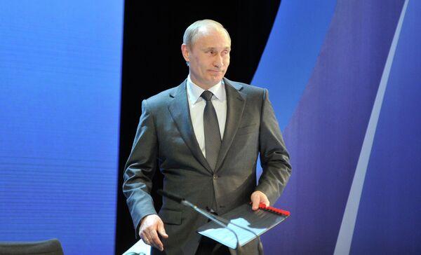 Премьер-министр РФ Владимир Путин провел пресс-конференцию в Цюрихе