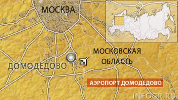 Аварийная посадка Ту-154 в аэропорту Домодедово