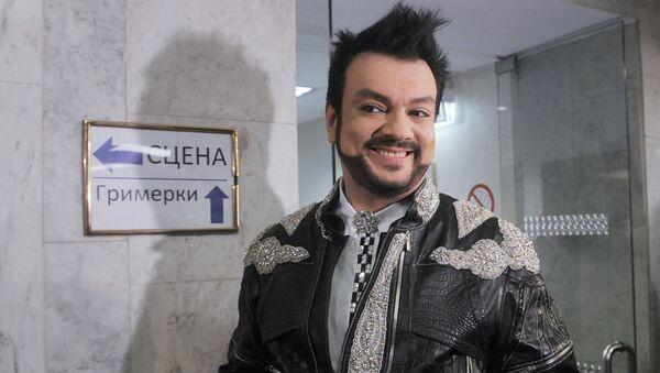 Певец Филипп Киркоров на вручении музыкальной премии Золотой Граммофон