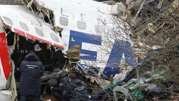 Следователи работают на месте аварии Ту-154 в Домодедово