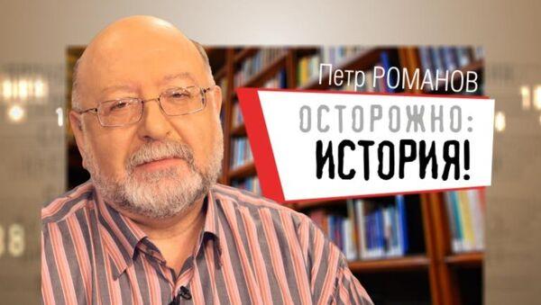 Осторожно, история! Красный и белый террор: революционное правосознание в действии