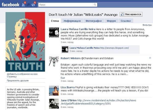 Страница в Facebook, посвященная Джулиану Ассанжу, основателю WikiLeaks