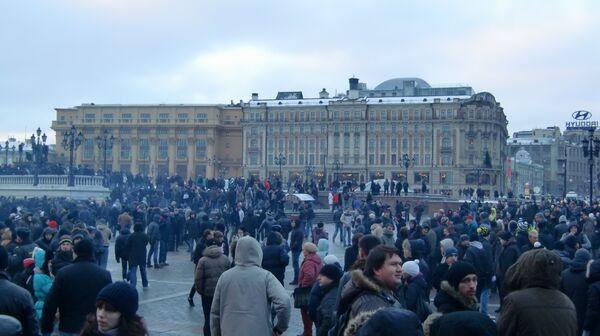 Акция футбольных фанатов в Москве