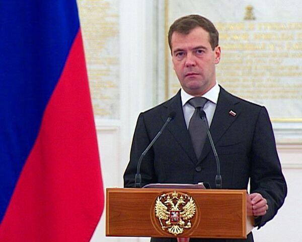 Медведев: межнациональная вражда угрожает устойчивости государства