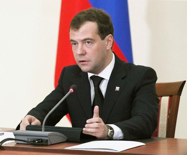 Президент РФ Дмитрий Медведев. Архив.
