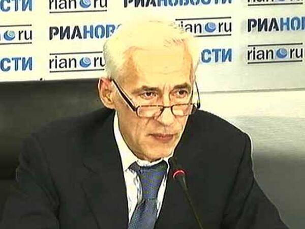 Биологическая и пищевая безопасность России. Куда мы движемся?