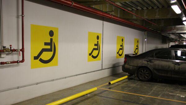 Бесплатные парковочные места для инвалидов в ТЦ Глобал-сити