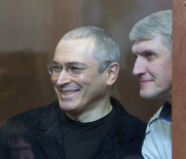Оглашение приговора Михаилу Ходорковкому и Платону Лебедеву