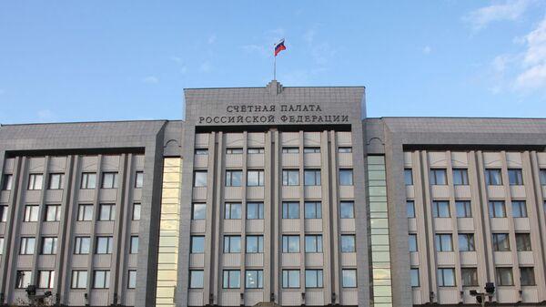 Здание Счетной палаты РФ на Зубовской улице в Москве