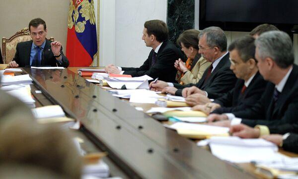 Дмитрий Медведев провел заседание Совета по противодействию коррупции