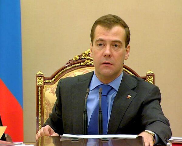 Медведев рассказал, кого он наказал за лживую декларацию о доходах