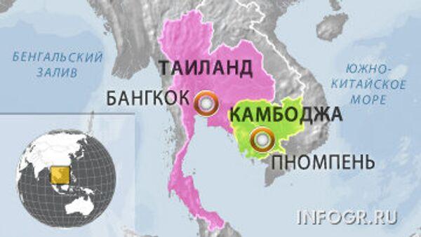 Королевство Таиланд и королевство Камбоджа