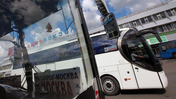 Центральный автовокзал в Москве. Архив