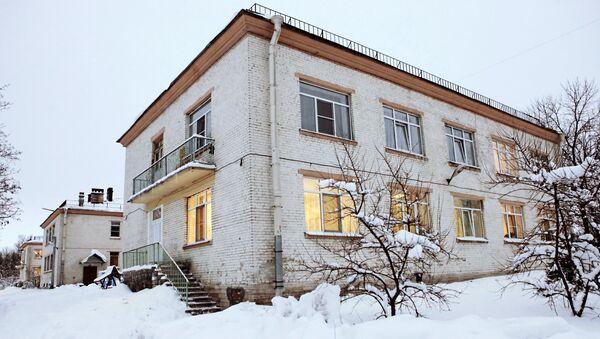 Дом-интернат №4 в Павловске