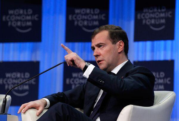 Дмитрий Медведев на Всемирном экономическом форуме в Давосе