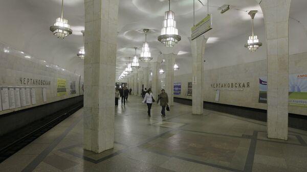 Станция метро Чертановская. Архив