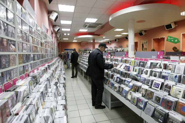 Магазин по продаже дисков в Москве