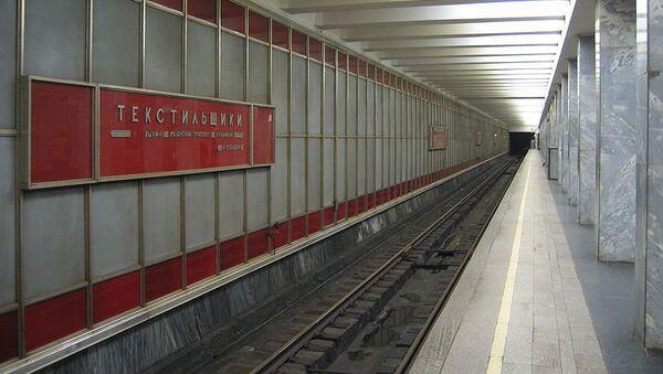 Станция метро Текстильщики