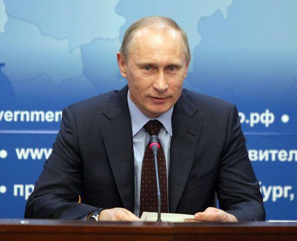 Владимир Путин принял участие в заседании президиума Совета при президенте РФ по развитию местного самоуправления
