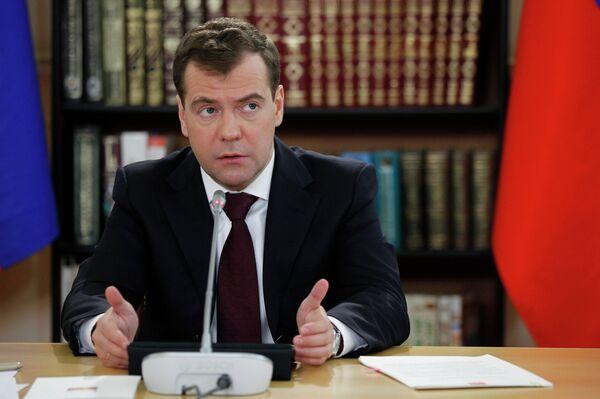 Президент РФ Д.Медведев провел заседание Совета по развитию гражданского общества и правам человека