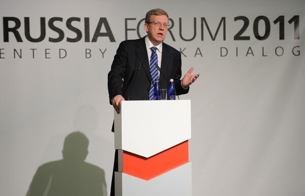 Форум Россия-2011 в Москве