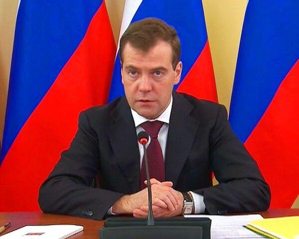 Медведев обозначил главные задачи российской полиции