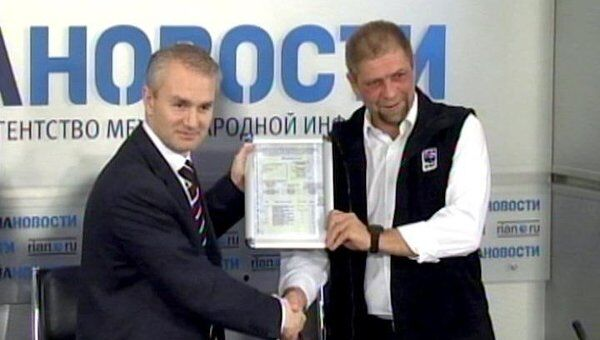 Microsoft перевооружит WWF России своим ПО на 760 тысяч долларов