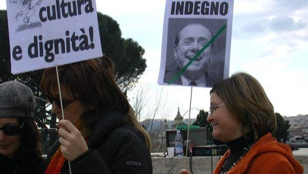 Тысячи римлянок потребовали от Берлускони уважения к женщинам