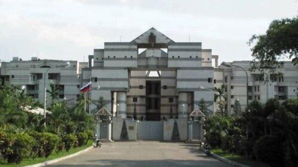 Посольство Российской Федерации в Социалистической Республике Вьетнам
