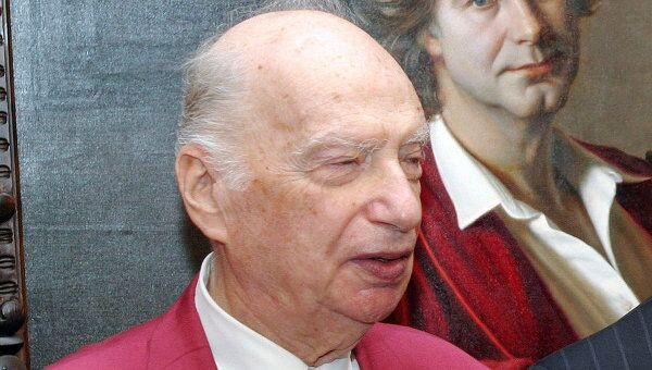 Оскар Фельцман