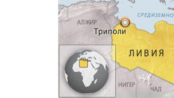 Город Триполи в Ливии
