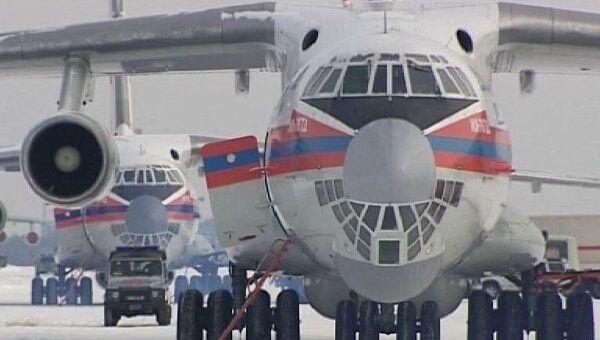 Самолеты МЧС РФ