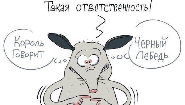 Опоссум-гадалка выбрала оскаровских лауреатов