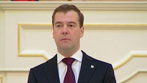 Медведев сказал, что думает о реформах Александра II