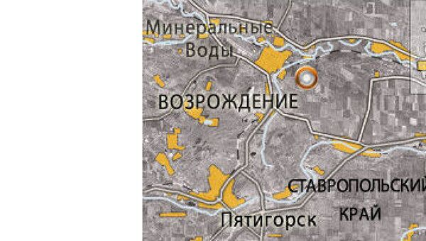 Хутор Возрождение Минераловодского района Ставропольского края