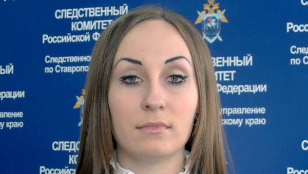 Семью в Ставрополье убили из-за денег - представитель СК