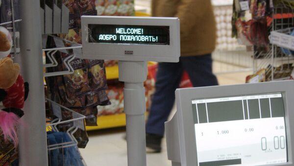 В торговом зале супермаркета, архивное фото
