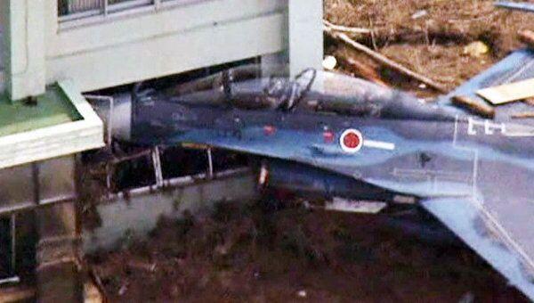 Японское телевидение показало последствия цунами на базе ВВС