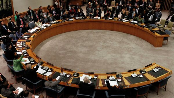 Совет Безопасности ООН, архивное фото