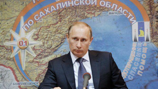 Премьер-министр РФ Владимир Пути проводит совещание в городе Южно-Сахалинске