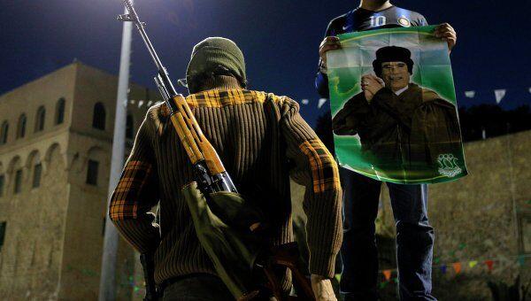 Сторонники Муаммар Каддафи