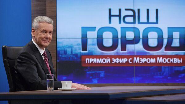 Сергей Собянин в прямом эфире телеканала ТВ Центр
