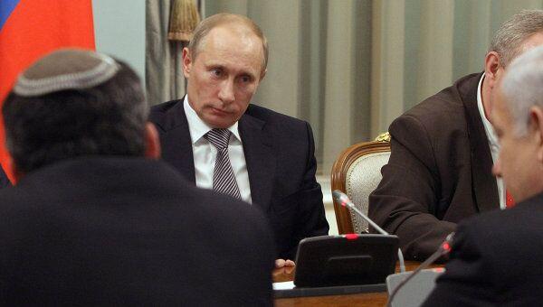 Встреча премьер-министров РФ и Израиля